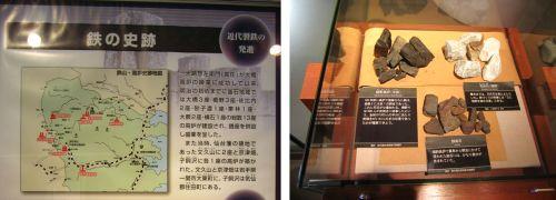 鉄の歴史館2