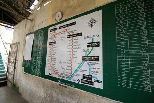 ヤンゴン環状線路線図