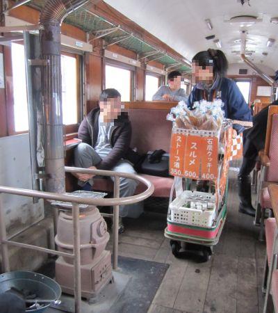 ストーブ列車4