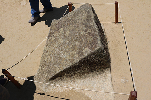 南十字星の石