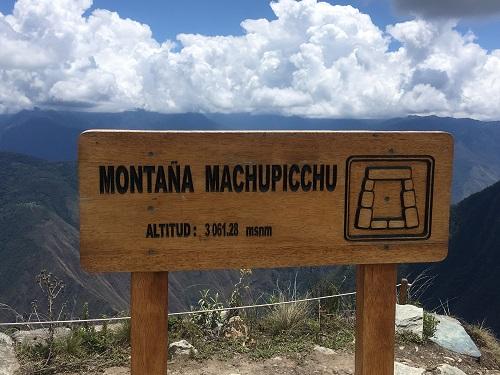 マチュピチュ山16
