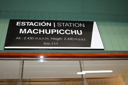 マチュピチュ駅