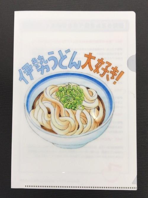 伊勢うどん_イラスト