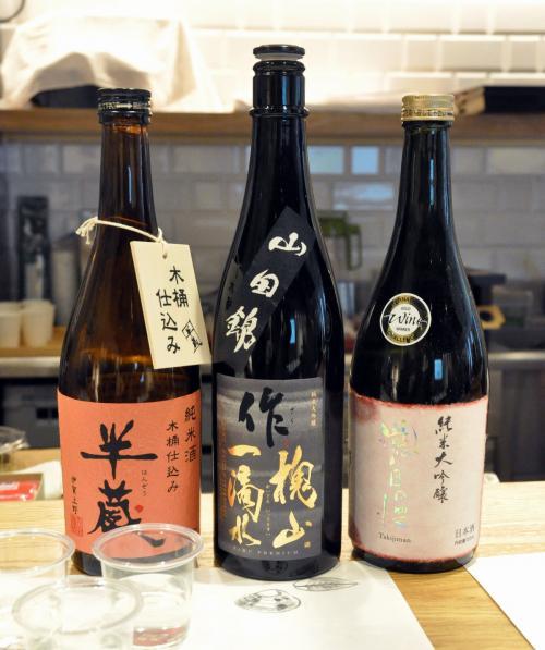 伊勢うどん_日本酒