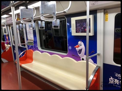 shanghai-metro03