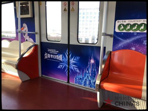 shanghai-metro05