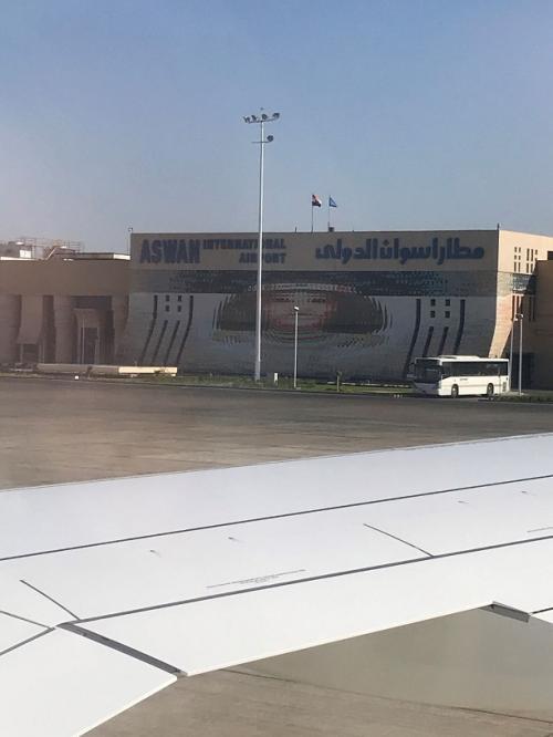 アスワン空港
