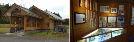 保存館外観と資料