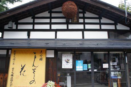 増田町内蔵6