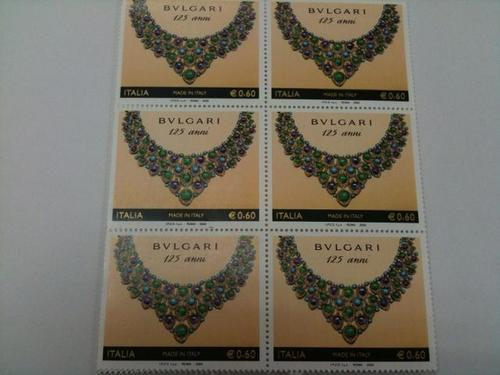 ブルガリ記念切手
