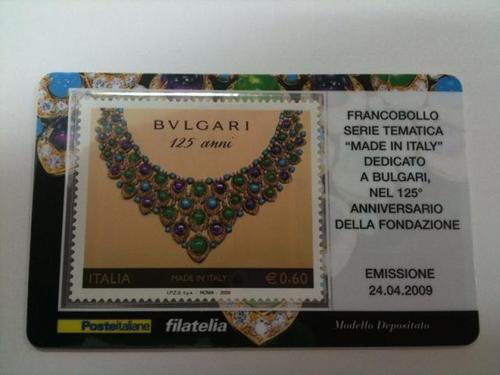 ブルガリ 記念切手