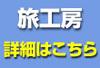 ケアンズ12月4日〜11日お得なエアキャンペーンはこちら