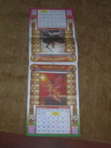 カレンダー 3