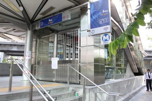 MRT地下鉄シーロム駅閉鎖中