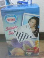 フィリピンのアイスクリーム