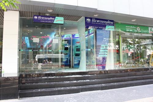 被害にあった銀行