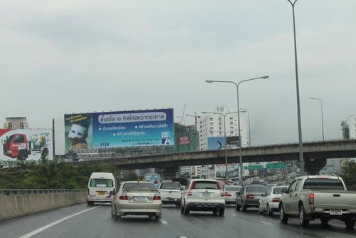 高速道路 (ディンデン付近)