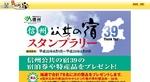 信州公共の宿39 001.jpg