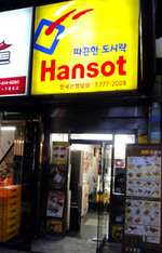 Hansot
