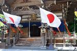 平瀬八幡神社