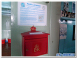 南極の郵便ポスト