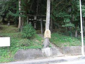 富士浅間神社の大わらじ