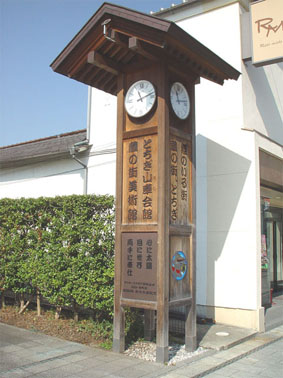 のらっせ号08