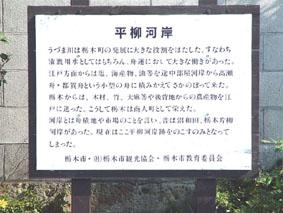のらっせ号14