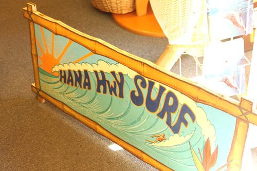 HANA HWY SURF