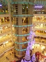 ショッピング:クアラ11