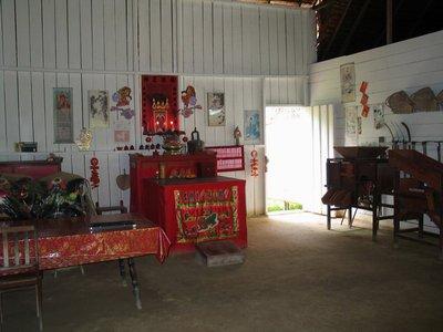 漢族家の中