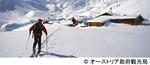 日本スキー伝来100周年