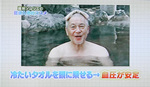 久世さんテレビ3