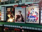 リトルジャパン2011ステージ