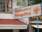 ケララ州コヴァラムの病院