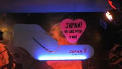 JapanWeAreWith
