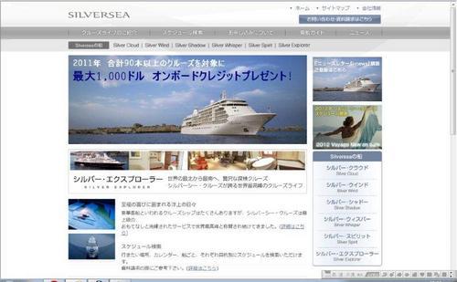 日本語のサイトだから分かりやすい