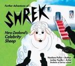 羊のシュレック5