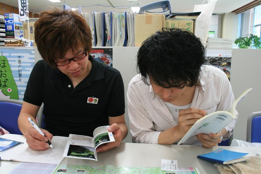 「こてつ」長野県の観光地を勉強中!002