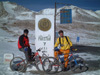 ≪カラコルムハイウェー(パキスタン)サイクリングの旅≫ 世界一標高の高い国境から〈4,700m〉から素晴らしい山々を眺めながら走る爽快感を味わおう!(4月〜1月初旬まで)