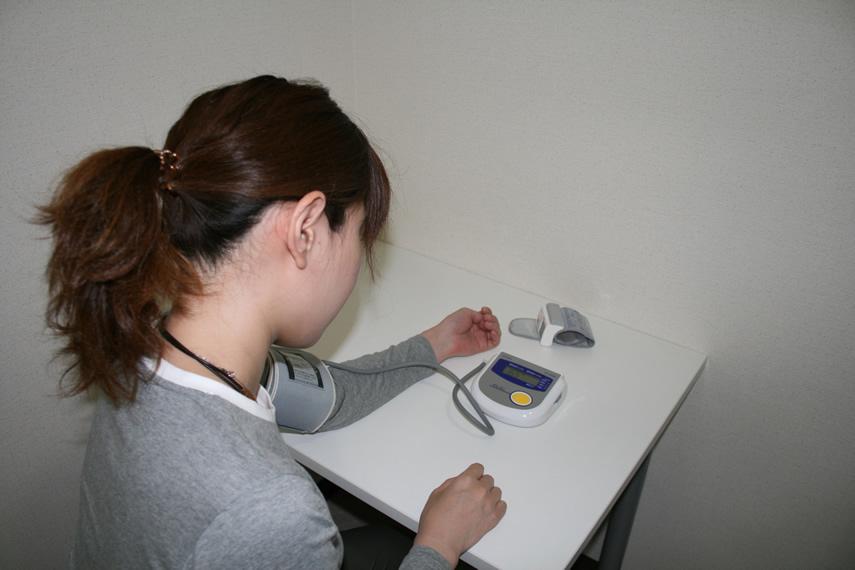健康いきいき診断プログラム015
