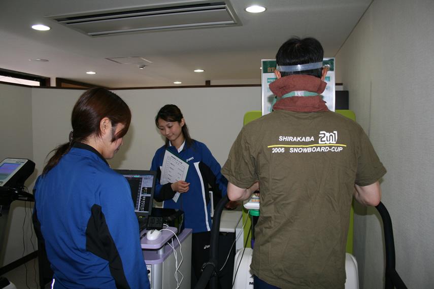 健康いきいき診断プログラム020