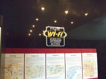 WIFiの館内