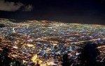 コロンビアの首都ボゴタ