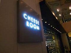 チーズルーム
