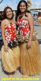 ハワイアン女性