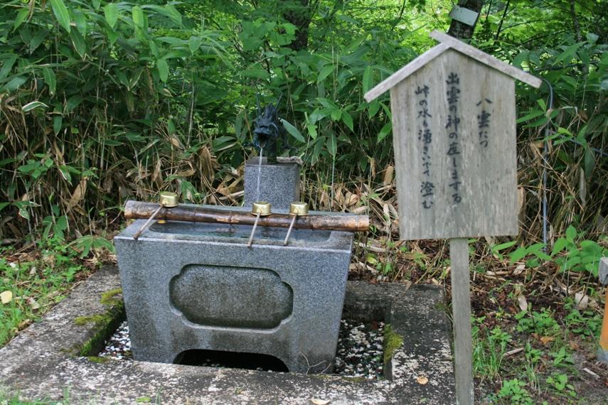 日本で唯一「縁結」の名を持つ神社025