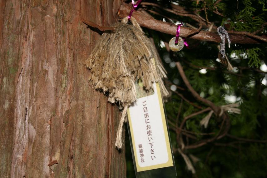 日本で唯一「縁結」の名を持つ神社030
