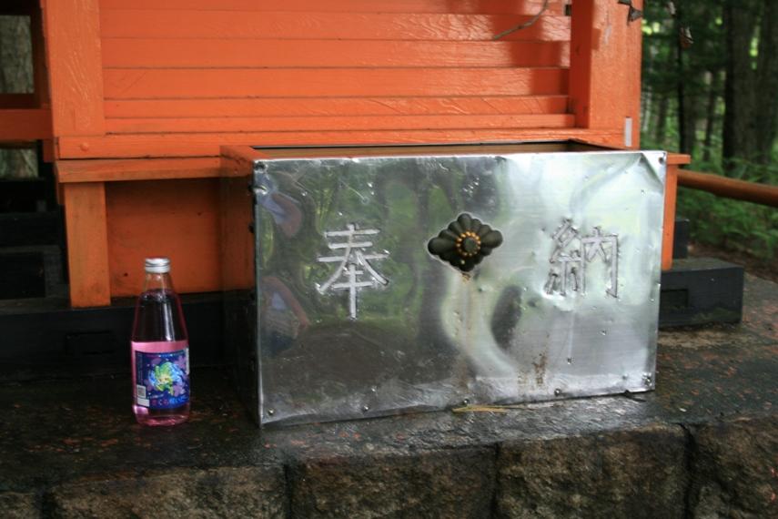日本で唯一「縁結」の名を持つ神社031