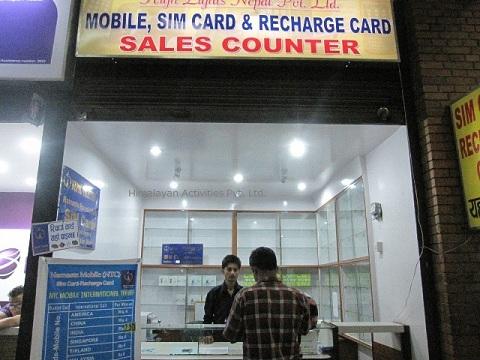 カトマンドゥ空港内SIM販売カウンター2
